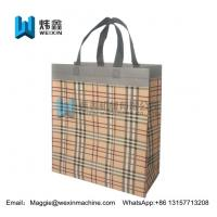 Buy cheap Custom Printed Logo Gift Non Woven Bag Shopping Handle Non-woven Cloth Bag For Garment from wholesalers
