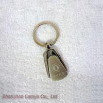 Buy cheap Metal Key Holder (LAM-ZA-017) from wholesalers