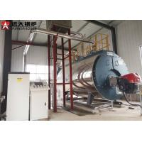 Buy cheap Oil Steam Boiler Wet Back Diesel Boiler 400 Hp For Fresh Fruits Company from wholesalers