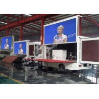 Buy cheap 10Mm Pixel Pitch Truck Mobile LED Display For Advertising 1R1G1B from wholesalers