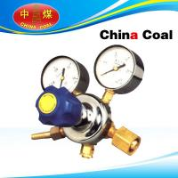 Buy cheap Cylinder pressure reducer from wholesalers