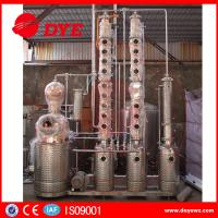Buy cheap Used Micro Copper Moonshine Still Copper Alcohol Distiller 3mm Thickness from wholesalers