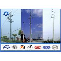 Buy cheap Hot Dip Galvanized Electrical Power Pole for Transmission & Distribution from wholesalers
