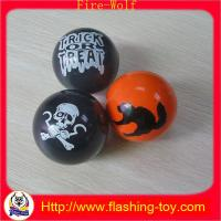 Buy cheap Shenzhen Rubber Ball Manufacturers,Toy Rubber Ball Factory from wholesalers