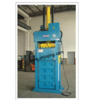 Buy cheap used clothes press baler machine from wholesalers