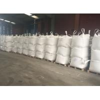Buy cheap Jumbo bag glauber's salt 99%Min produce from China, sodium sulphate anhydrous 99% from wholesalers