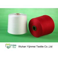 Buy cheap Bright Red / White 100 Polyester Yarn Sewing Thread , Polyester Core Spun Yarn Knotless product