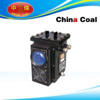 Buy cheap KXB127 Mining Acoustic and Optical Sound Alarming Device product