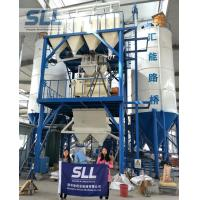 Buy cheap Water Resistance Dry Mortar Mixing Plant / Dry Batch Concrete Plant from wholesalers