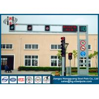 Buy cheap Frame Style Traffic Light Pole Hot Dip Galvanization 4m - 10m Height from wholesalers