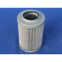 Buy cheap truck oil filter Cheap Price Refrigeration Parts McQuay Oil Filter 7384-188 product