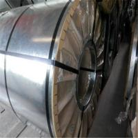 Buy cheap GI Hot - Dipped Galvanized Steel Coils High Strength Steel Plate , Thickness 0.3mm - 10mm from wholesalers