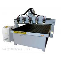 Buy cheap CNC Engraving Machine for wood ,stone ,acrylic from wholesalers