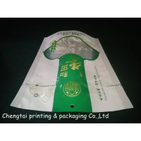 Buy cheap Eco Stand Up Zipper Pouch / Quinoa 500g Resealable Plastic Pouch Bags from wholesalers