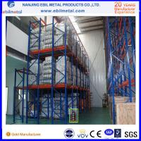 Buy cheap Simple structure powder coated and galvanized Q235b steel Drive in Rack from wholesalers