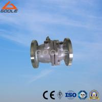 Buy cheap Two Pieces Flanged Jacket Ball Valve (GABQ41F) from wholesalers