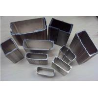 Buy cheap anodizing aluminum extrusion electronic enclosure6063 material for Industry from wholesalers