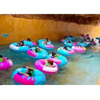 Buy cheap Commercial Aqua Park Absorbing Lazy River Water Park Equipment for Long River from wholesalers