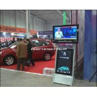 """Buy cheap 65 """"Double Sides Outdoor High Brightness LCD Digital Signage (HTII-650LSB) from wholesalers"""