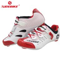Buy cheap Road Nylon Racing Bicycle Shoes , Detachable Buckle Sport Shoes from wholesalers