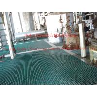 Buy cheap GRP Moulded Grating from wholesalers