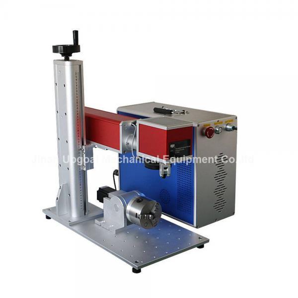 Buy cheap Mini Type Fiber Laser Marking Machine for Logo Marking from wholesalers