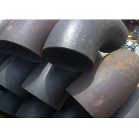 Buy cheap Fabricated Alloy Welded Steel Pipe Fittings , Chrome Moly 90 Degree Steel Pipe Elbow from wholesalers
