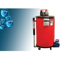 Buy cheap Natural Gas (Oil) Steam Generators for Steam Sterilizers from wholesalers