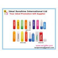 Buy cheap Lip balm style for advertising promotion products with your logo from wholesalers