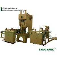 Buy cheap Aluminium foil container production line CTJF-45T from wholesalers
