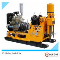 Buy cheap XY-3 Core Drill Rig for engineering coring; soil sampling; Soil Investigation; spt equipment from wholesalers