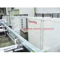Buy cheap Cold Climate Inground Pool Heat Pump , Electric Heat Pump For Inground Pool from wholesalers