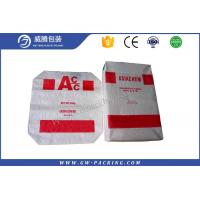 Buy cheap Industrial Valve Block Bottom Paper Bags MoistureProof For Cement Food Feed Stuff from wholesalers