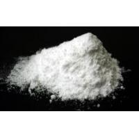 Buy cheap 99% Purity Phosphoric Acid In Agriculture , Phosphoric Acid Industrial Grade  from wholesalers