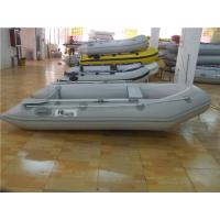 Buy cheap Durable PVC Inflatable Boat Fishing Raft 3 Person Kaya With Floor Damage Resistance from wholesalers