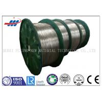 Buy cheap Hot - Dipped High Carbon Steel Wire 3.0mm For Elevator / Mechanical Equipment from wholesalers