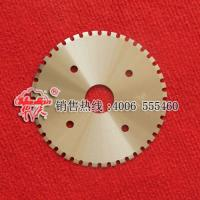 Buy cheap Dashed dotted circle circular blade cutter blade cutter from wholesalers
