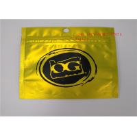 Buy cheap Facial Mask Cosmetic Packaging Bag from wholesalers