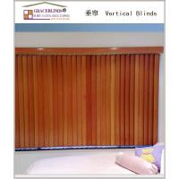 Buy cheap Vertical Blinds (MSJ-015) from wholesalers