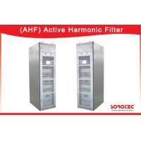 Buy cheap 400V/690V Three-Phase Balance Active Harmonic Filter APF with Compact Module Design product