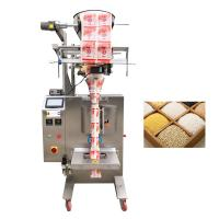 Buy cheap YB-300k 500g 1kg Factory price automatic medlar,rice packing machine from wholesalers