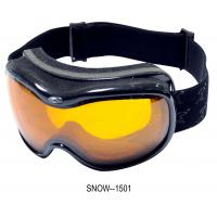 Buy cheap 2013 Best seller Custom Ski Goggles , ladies ski goggles With Spherical Lens For Skating from wholesalers