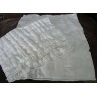 Buy cheap 100PCT Cotton prefold diapers,Flat cloth diapers from wholesalers