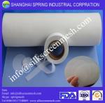 Buy cheap Nylon micron multifilament filter mesh 90T white pleat aluminum foil nylon filter bags from wholesalers