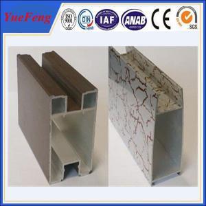 China Popular!!Powder coating aluminium profiles,powder coating plant used on doors and window on sale
