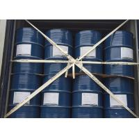 Buy cheap China factory price solvent Dipropylene Glycol Dibenzoate (DPGDB, CAS No 27138-31-4) 90%-100% 225kg drum high quality from wholesalers