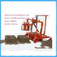 Buy cheap Super performance of 2-45 Egg Laying Hollow Block Machine Charcoal Making Machine from wholesalers