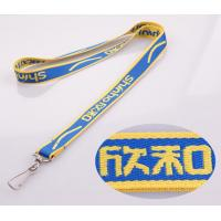 Buy cheap Gifts & Crafts » Promotional Gifts custom Polyester woven lanyards for keys from wholesalers