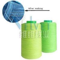 Buy cheap Poly  poly core spun sewing thread from wholesalers