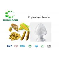 Buy cheap Phytosterol Plant Extract White Powder CAS 83 46 5 OrganicHerbalPowder from wholesalers